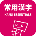 Kanji Essentials